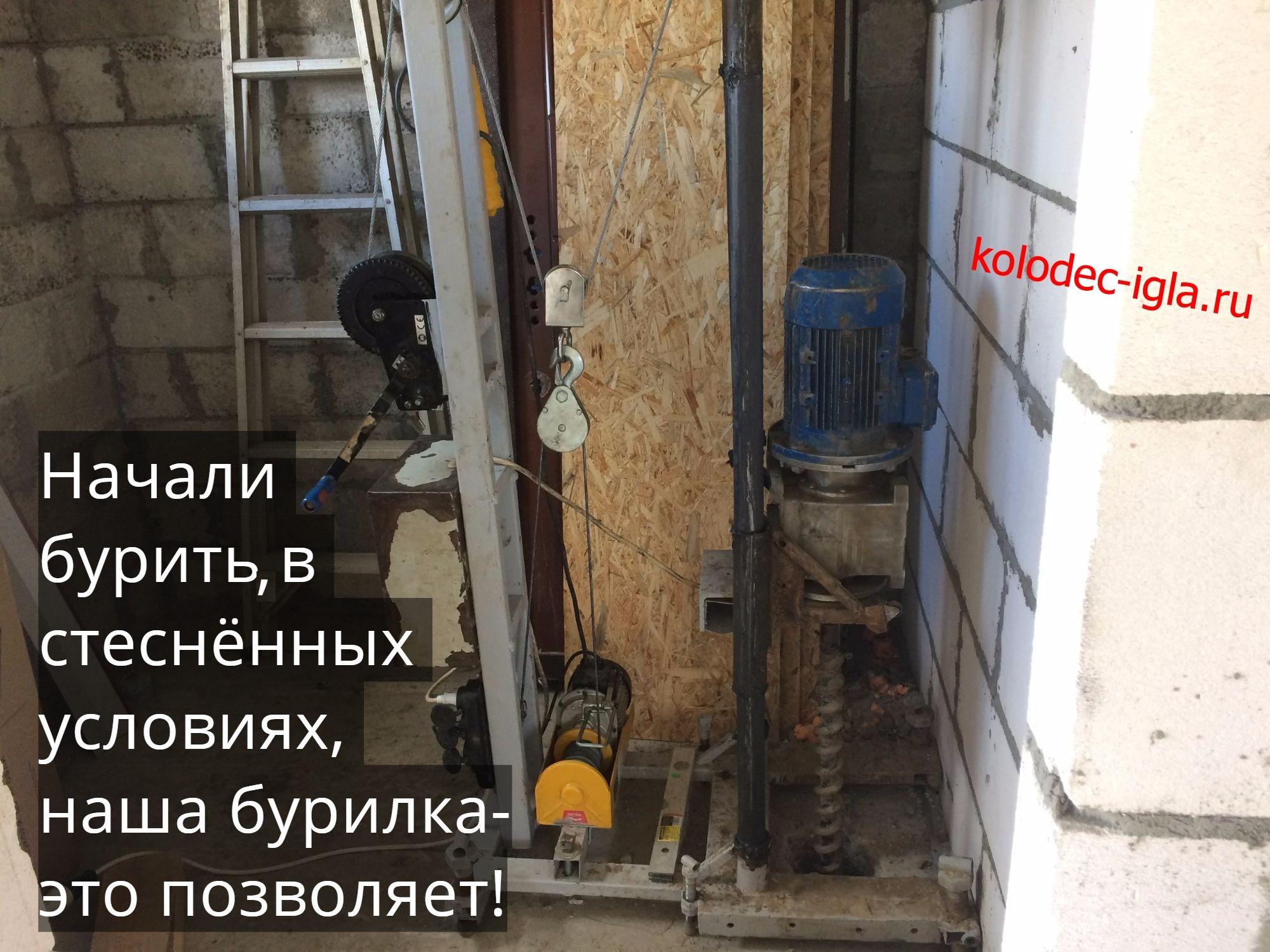 Бурение скважины в помещении