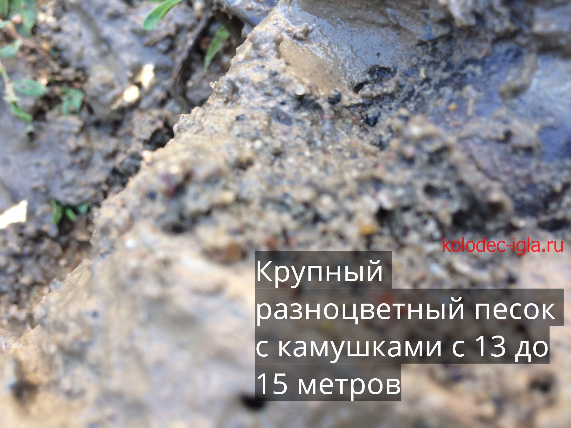 Бурение скважины, крупный песок с камнем